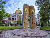 Church of Saints Cyril and Methodius in Thessaloniki, Greece. Surrounded by trees by beautiful weather. Saints Cyril and Methodius were born in the 9th century royalty free stock photography