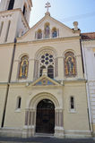 Church of Saints Cyril and Methodius, Zagreb Stock Photography