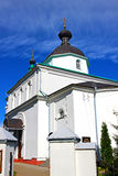 Church of Saints Peter and Paul Church in Minsk Royalty Free Stock Photos