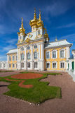 Church of Saints Peter and Paul in the Grand Peterhof Palace Royalty Free Stock Photography