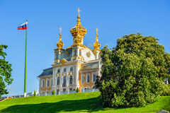 Lower Park and church in Petergof, St Petersburg, Russia. Stock Photos
