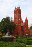 Church of Saints Simon and Helena in Minsk Stock Photo