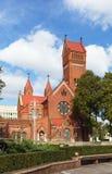Church of Saints Simon and Helena, Minsk, Belarus Royalty Free Stock Image