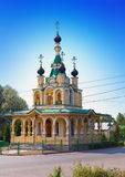 Church for the sake of the Mother of God icon All grieving pleasure. Russia. Stock Photo
