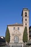 Church of San Gil and Santa Ana. Granada Stock Photo