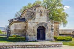 Church of San Juan Bautista, Banos de Cerrato Stock Images