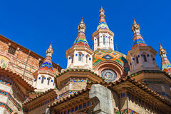 Church of Sant Roma. Towers of Parish Church of Sant Roma in Lloret de Mar, Costa Brava, Spain Stock Images