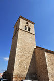 Church of Santiago Apostle, Ciudad Real, Spain Stock Images