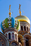 Church of Savior on Blood - architectural details and artistic elements of facade, St. Petersburg, Russia Royalty Free Stock Photo