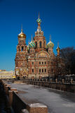Church of the Savior on the Blood of Christ Stock Images