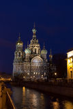 Church of the Savior on blood illuminated. Stock Images