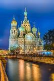 Church of the Savior on Blood at night, St. Petersburg Stock Image