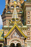 The Church of the Savior on the Blood Stock Photography