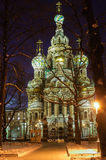 Church of the Savior on Blood . Royalty Free Stock Photography