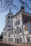 Church of the Savior Holy Face. Stock Photos