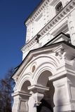 Church of the Savior Holy Face. Stock Images