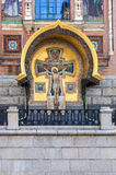 Church of the Savior on Spilled Bloo Royalty Free Stock Photo