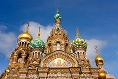 Church of Savior on Spilled Blood. Church of the Savior on Spilled Blood, St. Petersburg, Russia Stock Photos