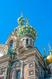 Church of the Savior on Spilled Blood Stock Photos