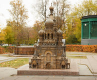 Church of the Savior on Spilled Blood in miniature Royalty Free Stock Images