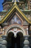 Church of Savior on spilled blood. Religious icon. Stock Photography