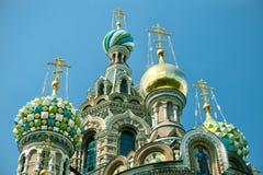 Church of the Savior on Spilled Blood, Saint Petersburg Stock Image
