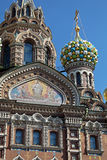 The Church of the Savior on Spilled Blood, Saint Petersburg Royalty Free Stock Images