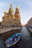 Church Of Savior On Spilled Blood Royalty Free Stock Image
