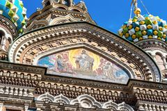 Church of the Savior on Spilled Blood in Saint Petersburg. Russia. Fragment Royalty Free Stock Image