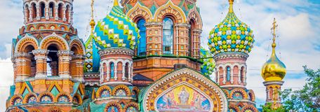 Church of the Savior on Spilled Blood, St Petersburg Russia. Church of the Savior on Spilled Blood, St Petersburg,  Russia Stock Images