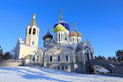Church of the Savior Transfiguration Metochion Patriarch of Moscow Royalty Free Stock Images