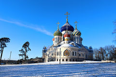 Church of the Savior Transfiguration Metochion Patriarch of Moscow Royalty Free Stock Photography