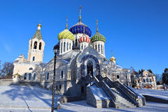 Church of the Savior Transfiguration Metochion Patriarch of Moscow Royalty Free Stock Photos