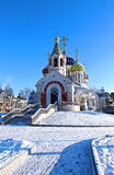 Church of the Savior Transfiguration Metochion Patriarch of Moscow Stock Image
