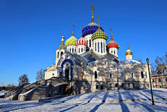 Church of the Savior Transfiguration Metochion Patriarch of Moscow Stock Images