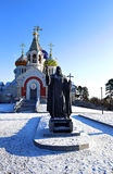 Church of the Savior Transfiguration Metochion Patriarch of Moscow Royalty Free Stock Photo