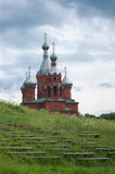 Church of the Savior Transfiguration at the source of the Volga Stock Image