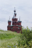 Church of the Savior Transfiguration at the source of the Volga Royalty Free Stock Photo