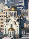 Church of the Saviour on Spilled Blood. Ekaterinburg. Russia. Stock Images