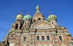 Church of the Saviour on Spilled Blood. Stock Photos