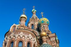 Church Of The Saviour On Spilled Blood Stock Photos