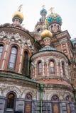 Church of the Saviour Stock Image