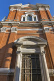 The Church of Servants in Rimini, Italy. Royalty Free Stock Images