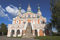 Church of Simeon Stylites in Veliky Ustyug Royalty Free Stock Images