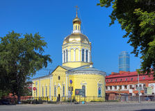 Church and skyscraper in Yekaterinburg Royalty Free Stock Photography