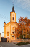 Church in Slovakia village Jablonec at autumn Stock Images