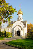 Church. Small church in the park, Russia Stock Images
