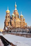 Church on Spilled Blood. Saint-Petersburg. Russia stock photography