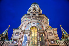 Church on Spilled Blood in Saint Petersburg Stock Images