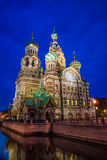 Church on Spilled Blood in Saint Petersburg. Russia. One of the most beautiful churches in Russia is among main tourist attractions of Saint-Petersburg. Night Stock Photography